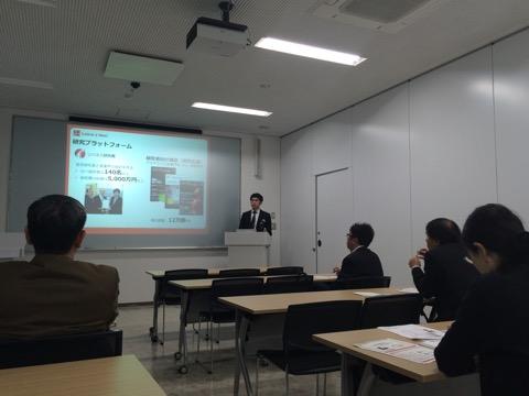 琉球大学での説明会の様子